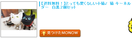 monow3_140718.png