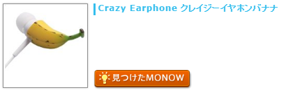 monow3_140723.png