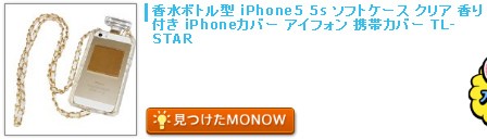 monow3_140729.png