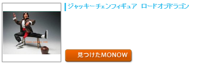 monow3_140731.png