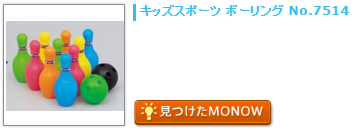 monow3_140803.png