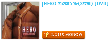 monow3_140804.png