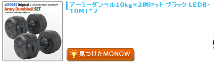 monow3_140807.png