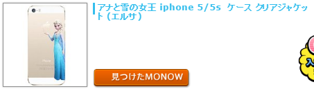 monow3_140819.png