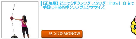 monow3_140820.png