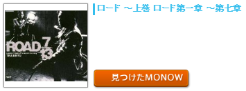 monow3_140822.png