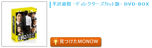 monow3_140824.png
