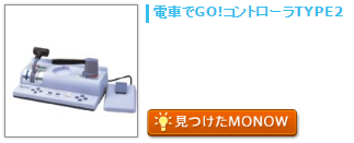 monow3_140901.png