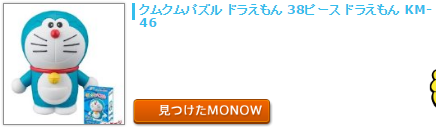 monow3_140903.png
