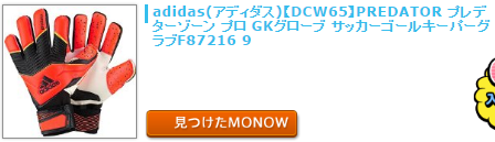 monow3_140905.png