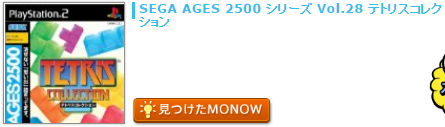 monow3_140906.png