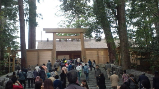 at Ise Shrine