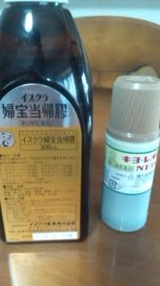 reopin and touki