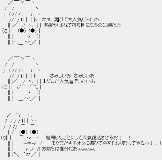 中川翔子AA2_conv