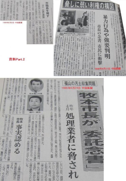 塩村文夏05_conv