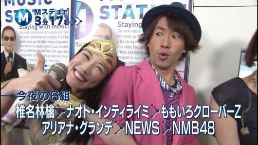 ナオト+(紫)797f27ab_conv