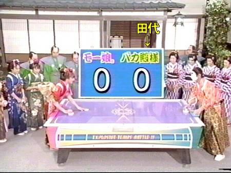 bk_tasiro.jpg