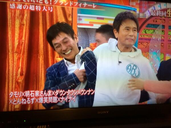 iitomo_sanma2.jpg