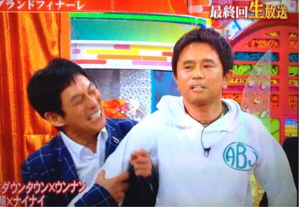 iitomo_sanma3.jpg