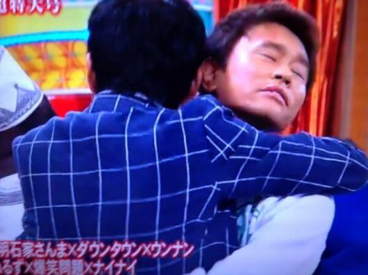iitomo_sanma4_conv.jpg