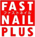 ネイルサロン FASTNAIL PLUS ファストネイル プラスの最新ネイルデザインご紹介ブログ