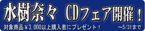 mizuki_2014fear.jpg