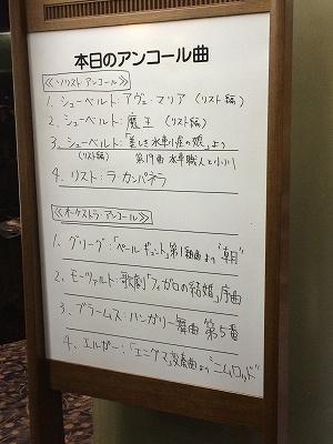 s-IMG_0605.jpg