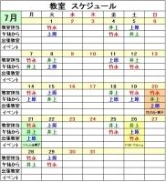 2014-7GATU-3.jpg