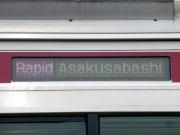 Rapid Asakusabashi