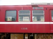 1356…車体が…