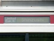 Airport LtdExp Shinzushi