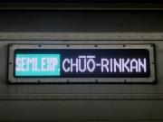 SEMI-EXP. CHUO-RINKAN