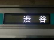 [  渋 谷]