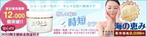 monipla_umi3.jpg