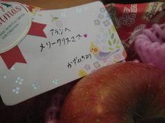 [写真]今シーズン一番乗りのいちご狩りお客様(小学生の男の子)からいただいたアランへのクリスマスプレゼント(リンゴ2個)