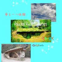 fc2blog_20140828225321ba5.jpg
