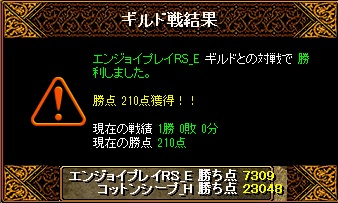 0323GvS.jpg