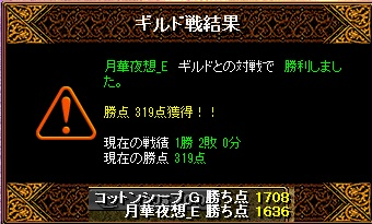 060802.jpg