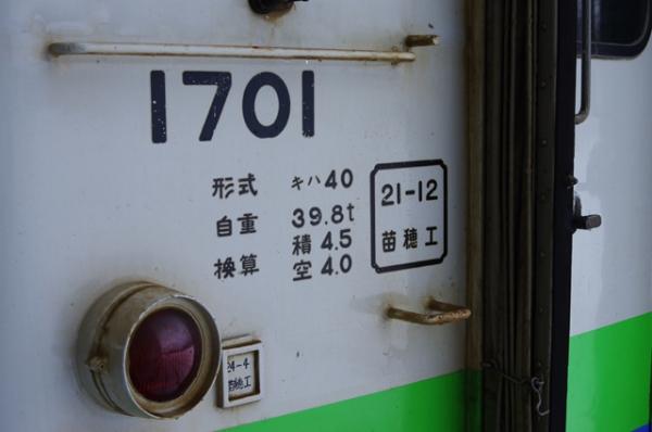 IMGP1886.jpg