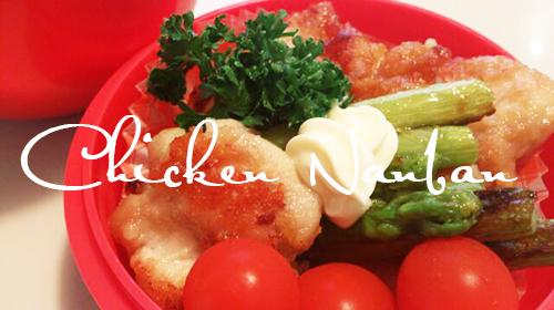 Chicken-Nanban.jpg