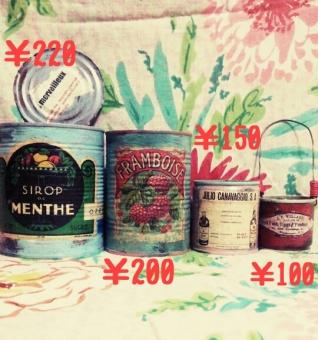 リメ缶・12