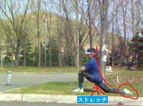 20140425_run1.jpg