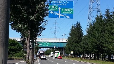 20140721_07.jpg