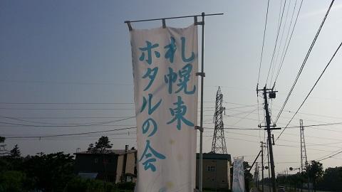 20140729_160619.jpg