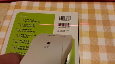 20140827_204159.jpg