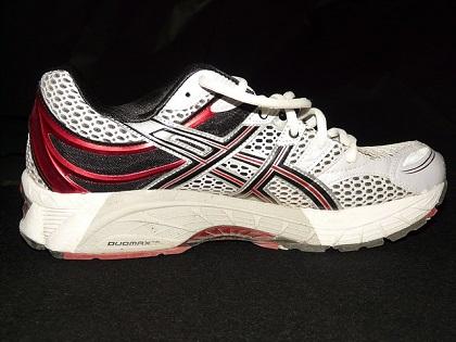 sneakers-77085_640.jpg