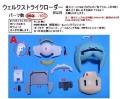 Baidu IME_2014-7-31_1-38-30