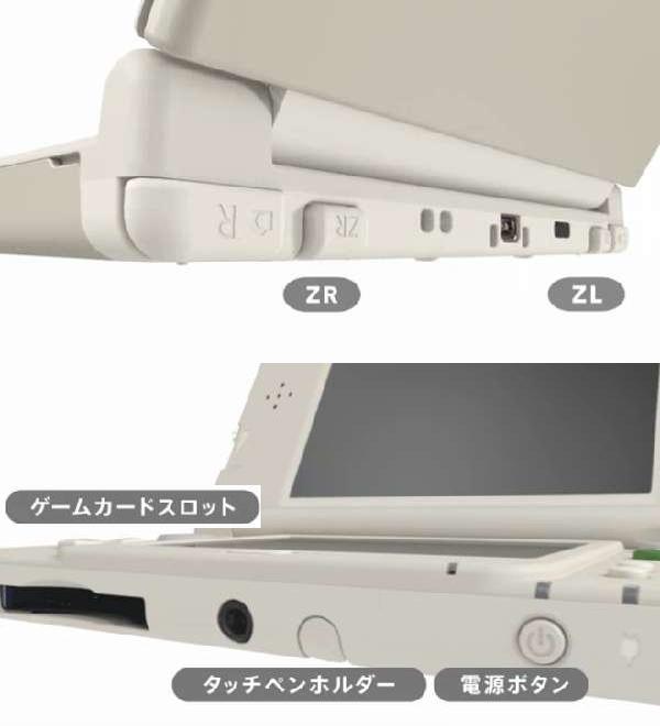 new3ds2219331.jpg