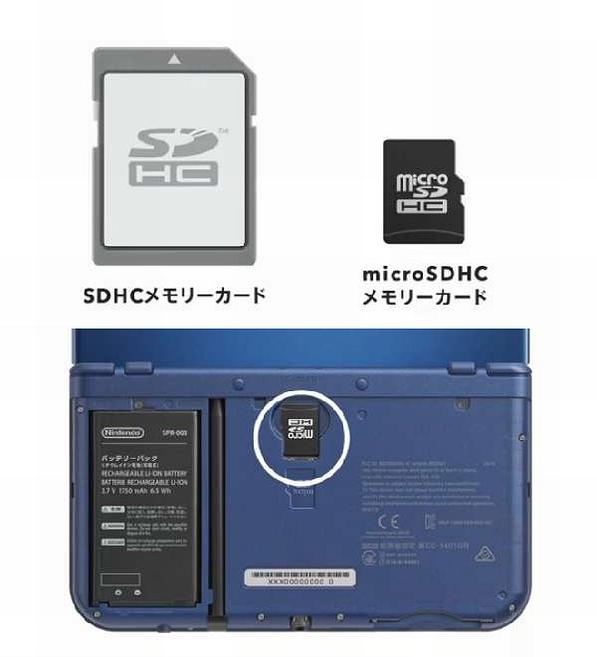new3ds222415.jpg