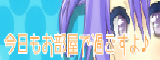 new_bana1.jpg